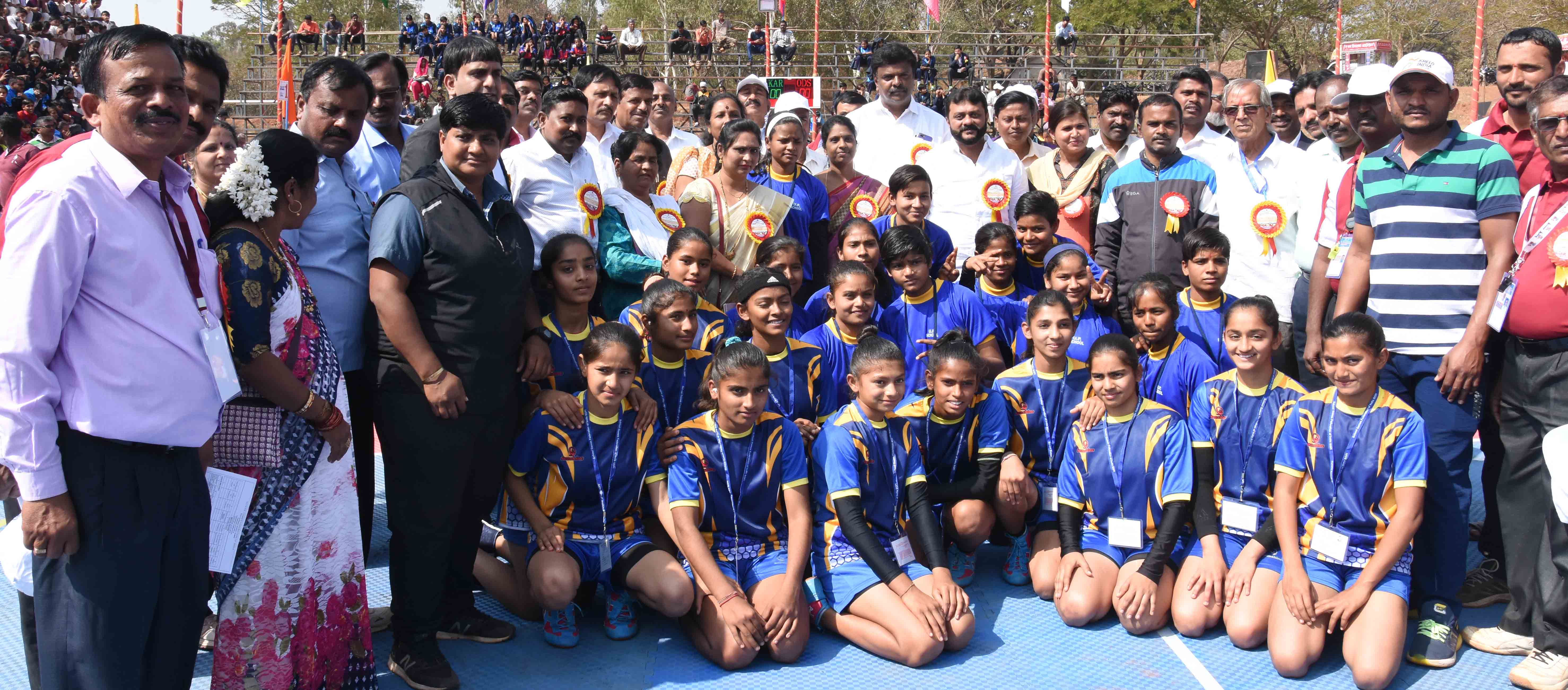 School Games Federation of India